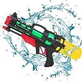 Vattenpistol för Vuxna Barn, Vatten Pistol Vatten, Vattenpistol, Vattenpistol Leksak, Vattenpistol för Trädgård och Strand, v