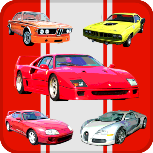 Autorama: Free Car Automobile Memory Matching Game
