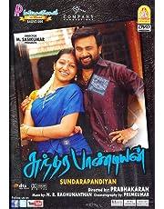 Sundarapandiyan Dvd