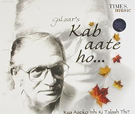 Kab Aate Ho
