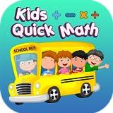 Jeu de mathématiques rapide pour enfants, test des exercices cérébraux permettant de calculer rapidement le quiz mathématique!