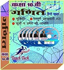 Teach Tech Class 10TH NCERT Mathematics, 100% Class Room Video Solution In Hindi Medium (Dvd)