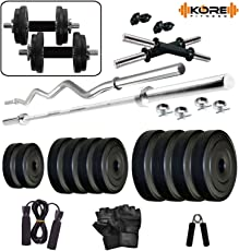 Kore K-12kg Combo 42-WB Home Gym and Fitness Kit
