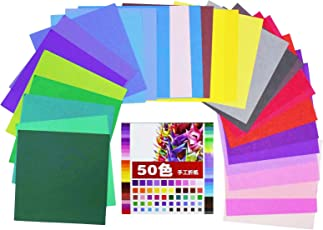 AsianHobbyCrafts Multicolor Origami Paper : Pack of 50 Sheets : Size 170 x 170 mm : for Origami, Scrapbooking, Hobby Crafts, Project Work etc.