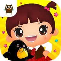 Sweet Little Emma Playschool - Dream Preschool, Dress Up and Cleanup