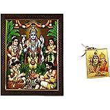 7 Hills Store Satyanarayana Swamy Photo Frame (8 Inch x 12 Inch)