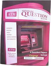 ATM - SUCCESSLINE QUESTION BANK-KARNATAKA SSLC 2018-ENGLISH MEDIUM - Kannada I Language