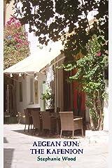 Aegean Sun: The Kafenion Kindle Edition