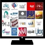 Arabic Tvs Review and Comparison