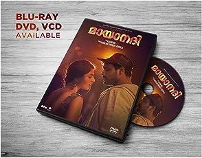 MAYAANADHI - DVD