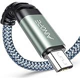 AINOPE Cable Micro USB, [2Pack 2M] Trenzado de Nylon Cable Carga Rápida y Sincronizació Compatible con Android, Samsung Galax