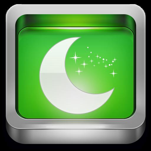 ISLAMIC CALENDAR (HIJRI DATES) FREE