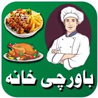 Kitchen Totky in URDU - Ubqari
