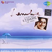 Lamhe - Kishore