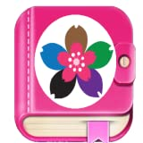 Claire  Interactive Diary With Lock