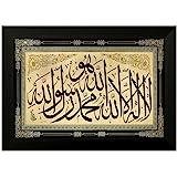 SAF Muslim Islamic Urdu Quote Painting (35 x 3 x 50 cms, Large Painting) SANFAA4647