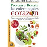 EL ESTUDIO DE CHINA (2013) eBook: CAMPBELL, T. COLIN, Julia ...