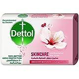 صابون ديتول المضاد للبكتيريا - 165 غم