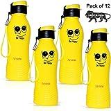 ARVANA Return Gifts for Birthday Party for Kids in Bulk Yellow Water Plastic Bottles for Girls / Boys ( Pack of 12 )