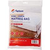 """TopSoon Bolsas de colchón para Trabajo Pesado de Espesor Superior de 2 MIL 78""""x96 para Guardar y Mover el colchón"""