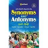 Synonyms and Antonyms Anglo Hindi