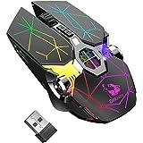 Mouse wireless da gioco, RGB, multicolore, ricaricabile, silenzioso, accessori per computer, per casa, ufficio, giochi a 7 pu