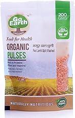 GO Earth Organic Masoor Dal Dhuli 500g