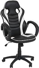 Ribelli Bürostuhl im Racing Style - Gaming-Stuhl stufenlos höhenverstellbar ca. 60,5 x 107-117 x 56 cm in Lederoptik - mit Rollen - versch. Farben