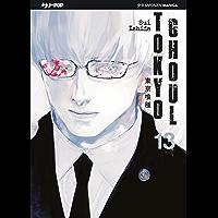 Tokyo Ghoul: 13 (J-POP)