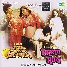 Satyam Shivum Sunderam/Prem Rog