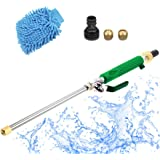 46,5 cm hoge druk tuinsproeier, metaal, sproeilans voor tuinslang, High Pressure Power Washer, hogedruk powerwaterpistool, ho
