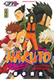 Naruto, tome 37