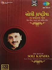 The Best Of Soli Kapadia