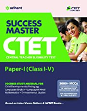 Success Master CTET Paper-I Class 1 to 5 2019