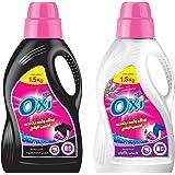 جل اوكسي للغسيل الاوتوماتيك برائحة اللافندر - 1.5 كجم مع جل اوكسي للملابس السوداء - 900 جم