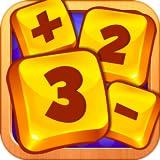 Juegos de matemáticas para niños : juego educativo y divertido para aprender matemáticas - GRATUITO