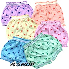A'SHOP Super Super Soft Multi-Coloured Super Comfortable Cotton Apple Printed Bloomer Panties for Boys, Girls & Baby(Set of 6) (9-11 Years)