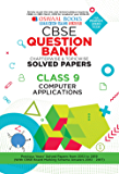 Oswaal CBSE Question Bank Class 9 Computer Applications Chapterwise & Topicwise (For March 2020 Exam)