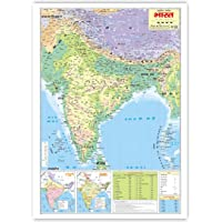 India Physical Map (Hindi) (Size 70 X 100 Cms) Without Pvc Rollers Educational Chart Classroom Chart School Chart