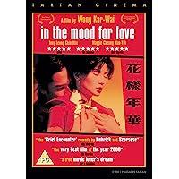 Cinema asiatico