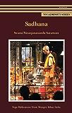 Sadhana (Yogadrishti Series)