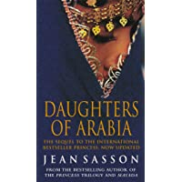 Daughters Of Arabia: Princess: Princess 2 (Princess Series)