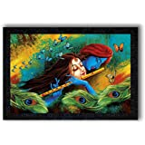 Generic Wood Religious Painting, Multicolour, Printed, Medium (PNF-m-42-12x18frame)