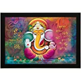 PAF written in a Frame Wood Religious Wall Painting, Multicolour, Standard