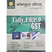 Tally .ERP 9 with GST with Solved Problems