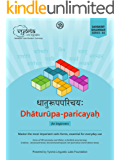 Dhaturupa Parichayah: Master the most important Sanskrit verb forms, essential for everyday use.