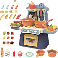Lights and Sounds Toys Kids Baking Set Kitchen Simulation Toy Toddlers Role Play Kitchen Accessories Baking Gifts MiSha Pretend Play Toys