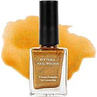 MINISO Pittura Nail Polish for Women Long Lasting Nail Paint (39 Gold)