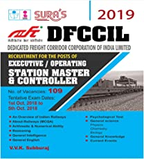 Dedicated Freight Corridor Corporation of India Limited (DFCCIL) Executive / Operating Station Master & Controller Exam Books