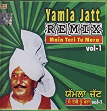 Yamla Jatt - Main Teri Tu Mera